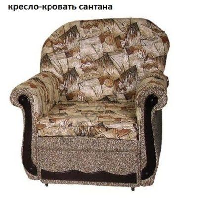 Кресло кровать — «Сантана»