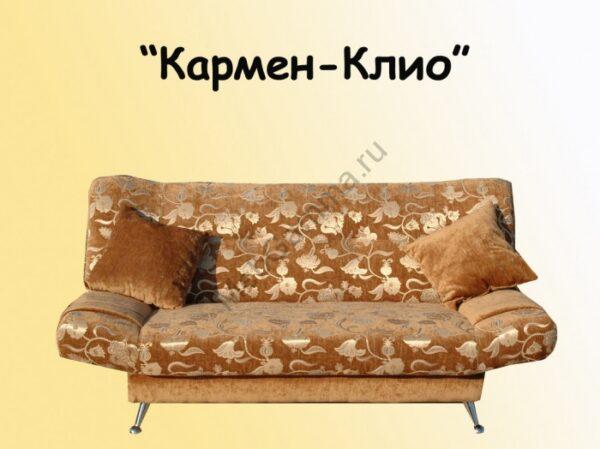 Комплект мебели «Кармен»