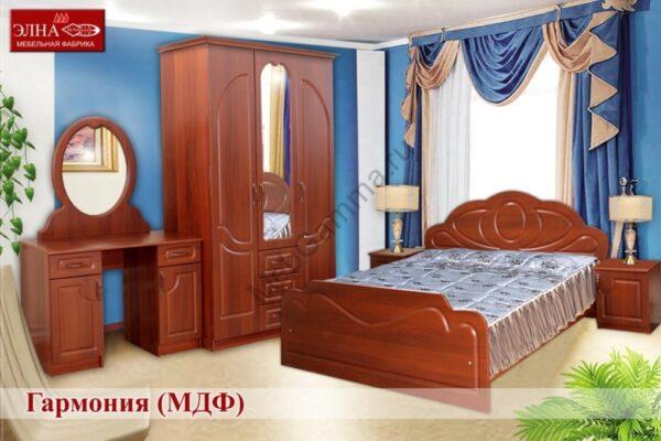 Спальня Гармония МДФ