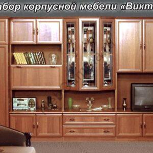 Стенка мебельная Виктор МДФ 2+1