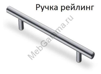 Шкаф распашной Лайт комби ЧК-12
