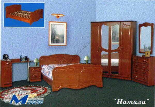 Спальня Натали МДФ