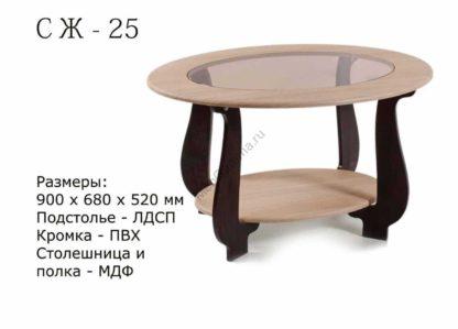 Стол журнальный СЖ-25 (Бител)