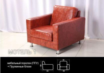 Офисное кресло Мотель-1