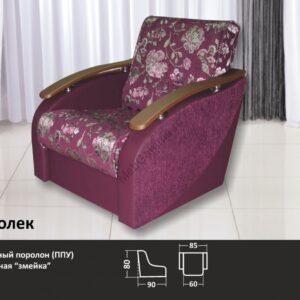 Кресло для отдыха Тополек