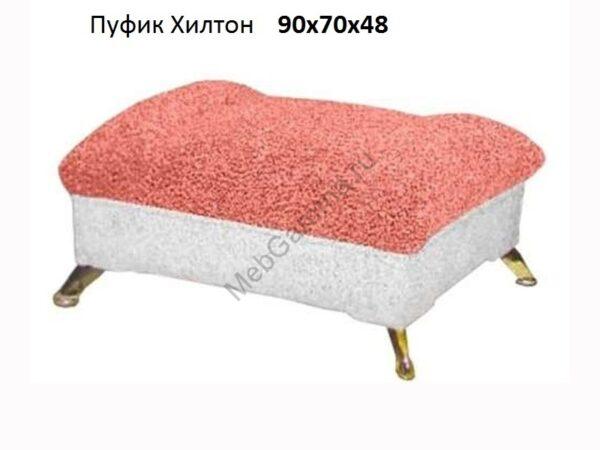 Комплект мягкой мебели Хилтон-2