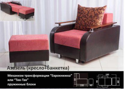 Угловой диван Азазель