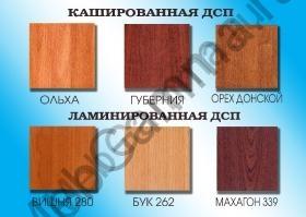 Шкаф МДФ платяной угловой «Компоновка-4»
