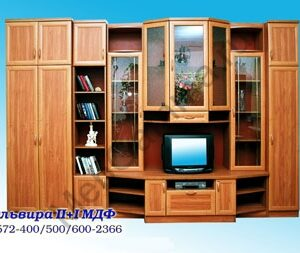 Стенка мебельная Эльвира 2+1МДФ