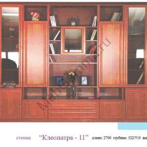 Стенка мебельная Клеопатра-11 (А)