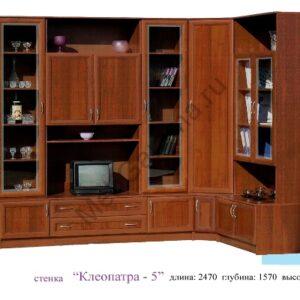 Стенка мебельная Клеопатра-5 (А)
