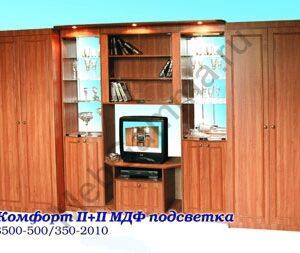 Стенка мебельная Комфорт (2+2) МДФ с подсветкой