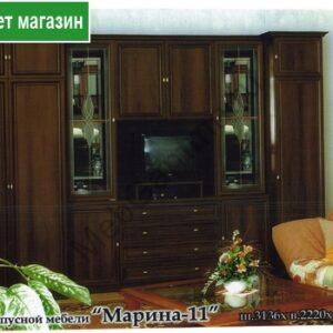 """Стенка мебельная """"Марина-11"""""""