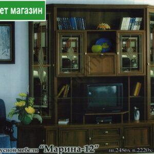 """Стенка мебельная """"Марина-12"""""""