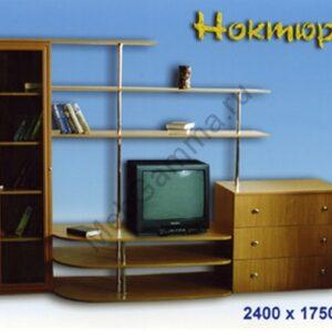 Стенка Ноктюрн-2
