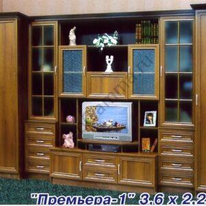 """Стенка мебельная """"Премьера-1"""" МДФ"""