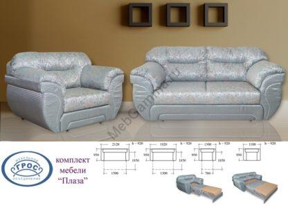 Выкатной диван Плаза-Грос