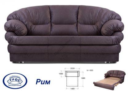 Выкатной диван Рим