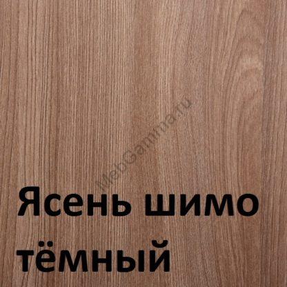 Кровать «Дрим»